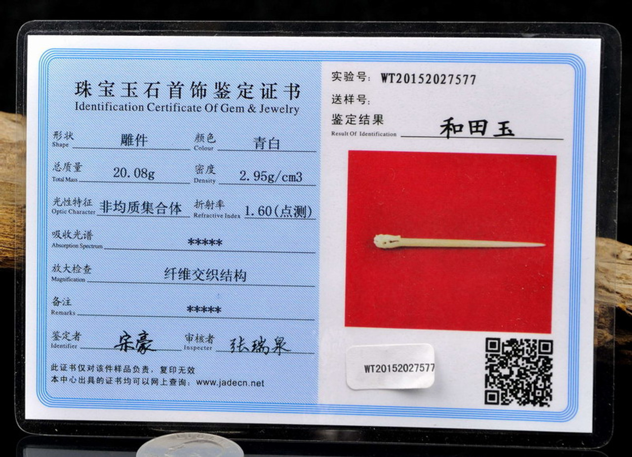 Hand Carved Natural Hetian Nephrite Jade Hair Stick /Hairpin Hair Pin w/ Certificate -N012170