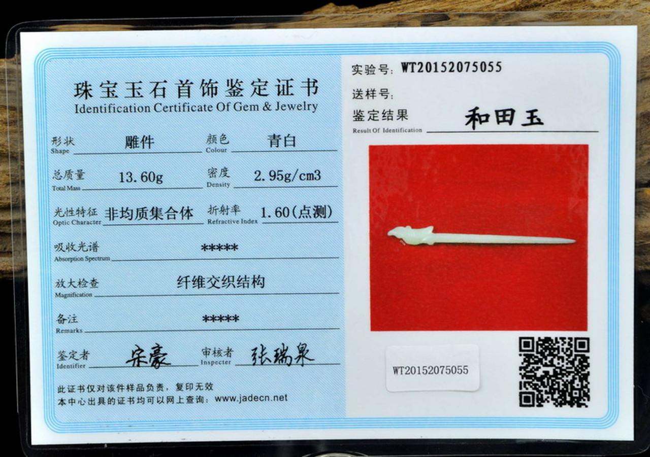 Hand Carved Natural Hetian Nephrite Jade Hair Stick /Hairpin Hair Pin  w/ Certificate -N012177