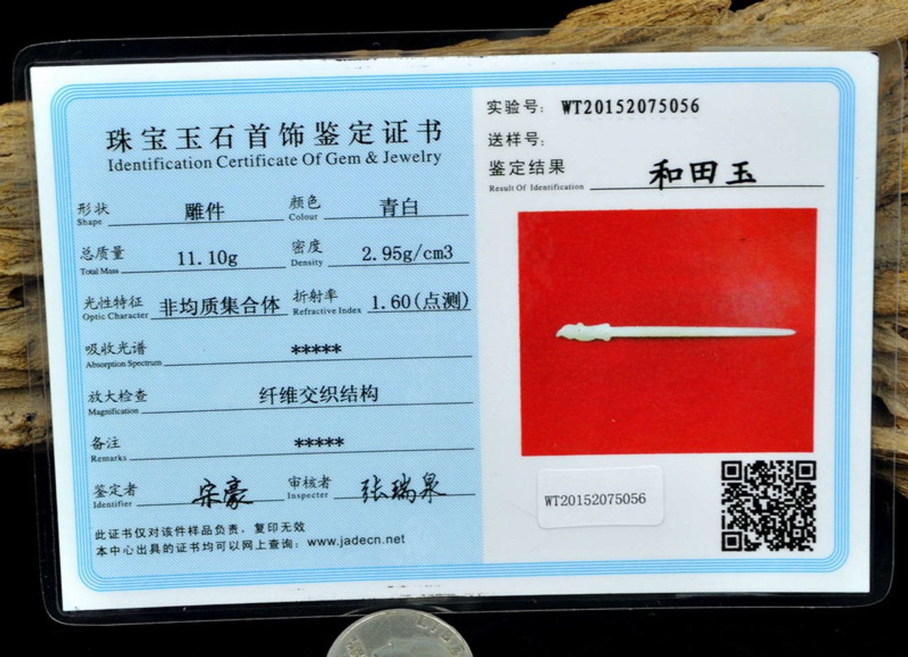 Hand Carved Natural Hetian Nephrite Jade Hair Stick /Hairpin Hair Pin  w/ Certificate -N012178