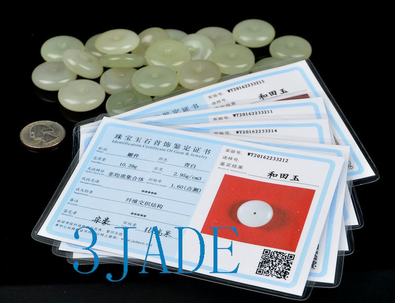 White jade circle