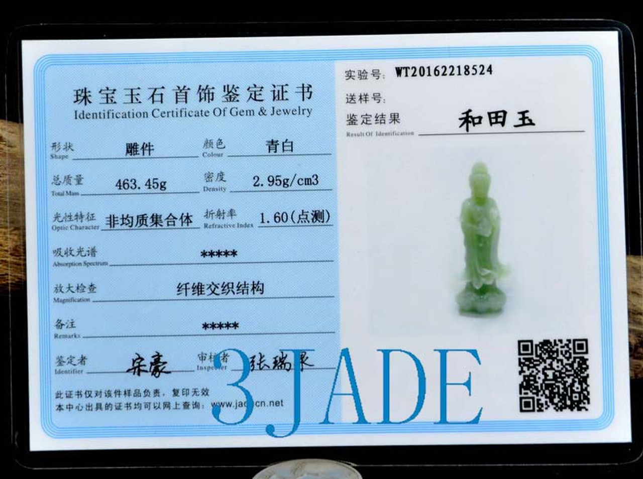 certificated jade