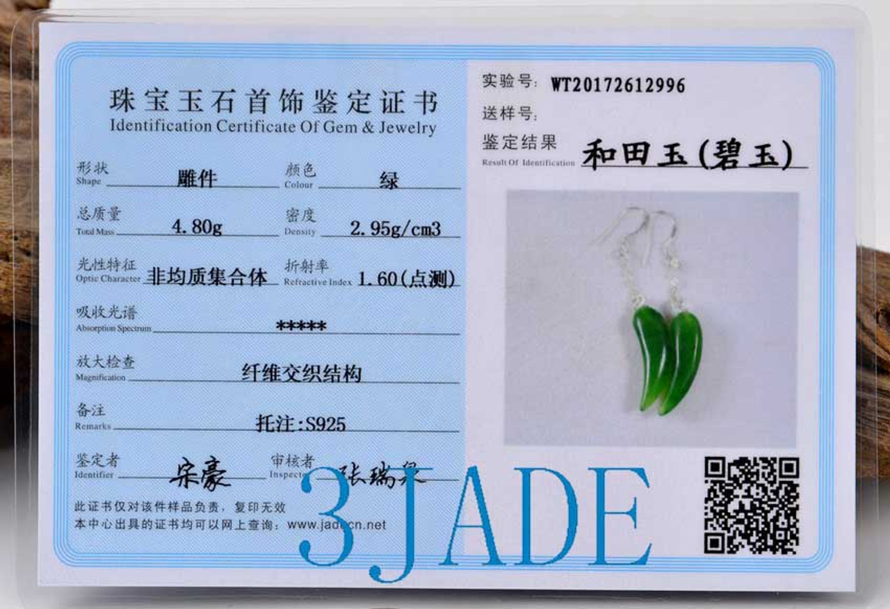 Natural Green Nephrite Jade Chili Shape Dangle Drop Earrings w/ certificate -F004072