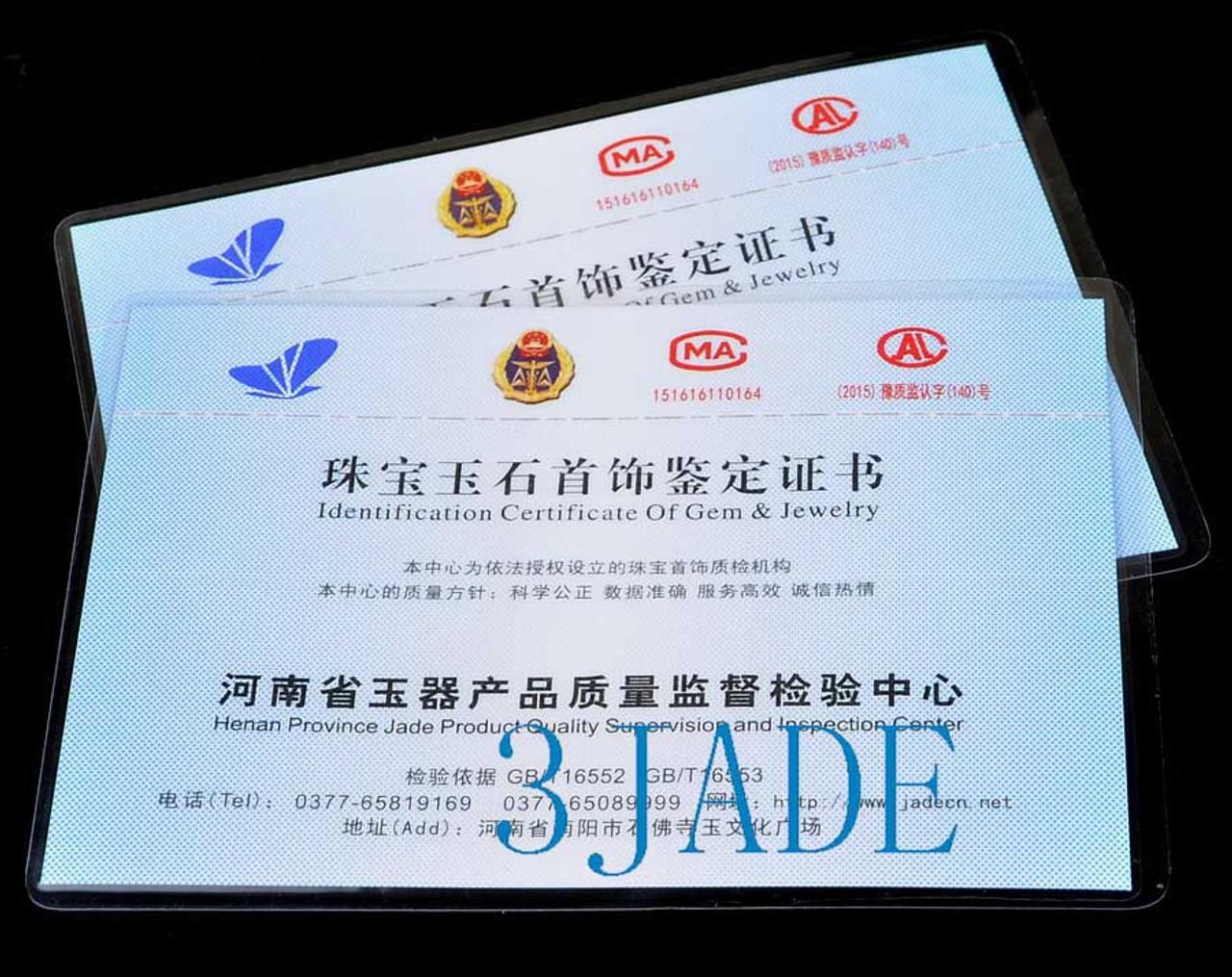 61mm Hand Carved Hetian White Nephrite Jade Bangle Bracelet w/ certificate