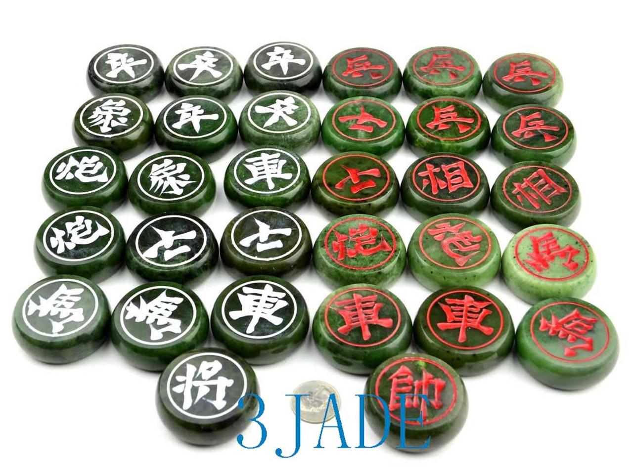 jade XiangQi