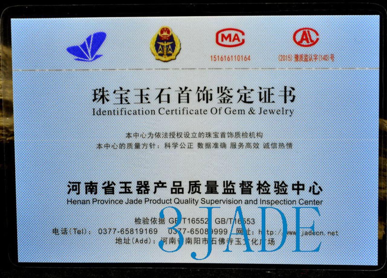 Hetian Nephrite Jade Teapot w/ Carved Bird Flower Top Handle  w/ Certificate
