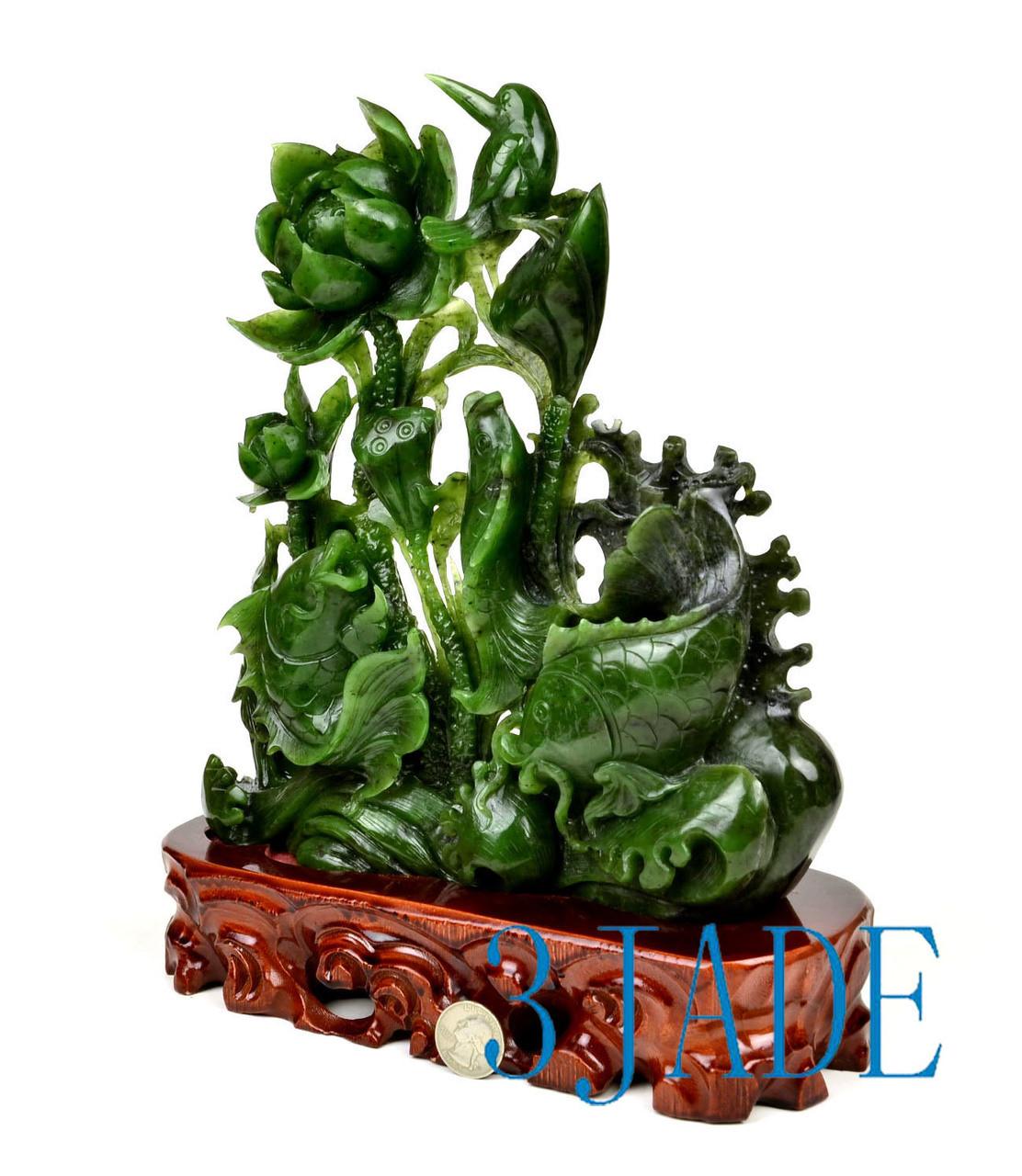 jade lotus Koi Fish