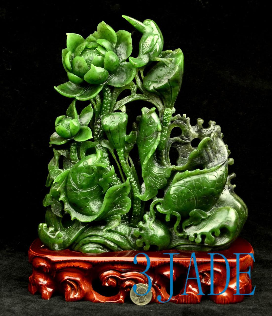 green jade Koi Fish