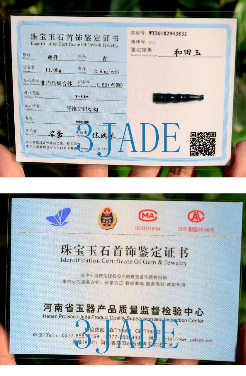 "10pcs  2 1/4"" Natural Nephrite Jade Cigarette Holders Wholesale /Stone Tobacco Accessories"