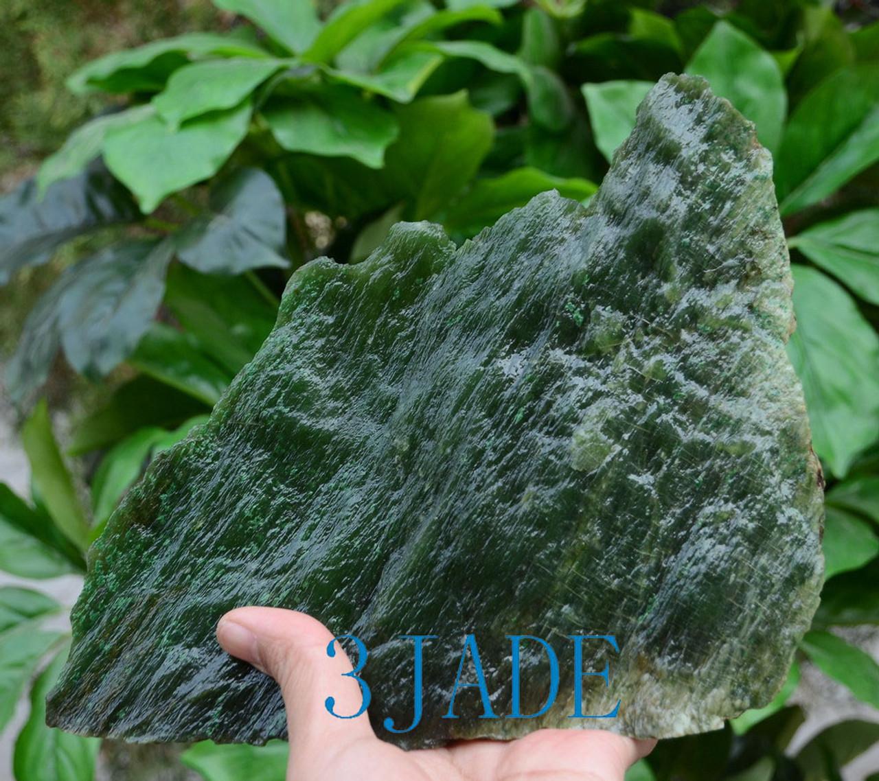 polar jade rock viewing stone
