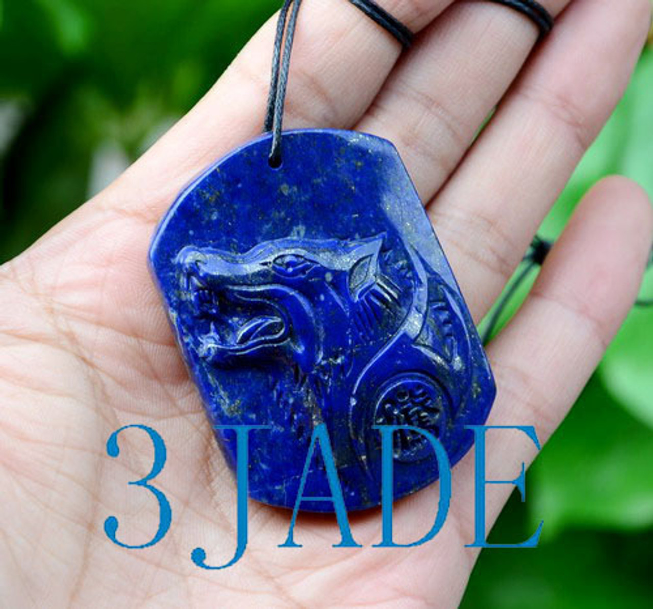 Carved Wolf Pendant
