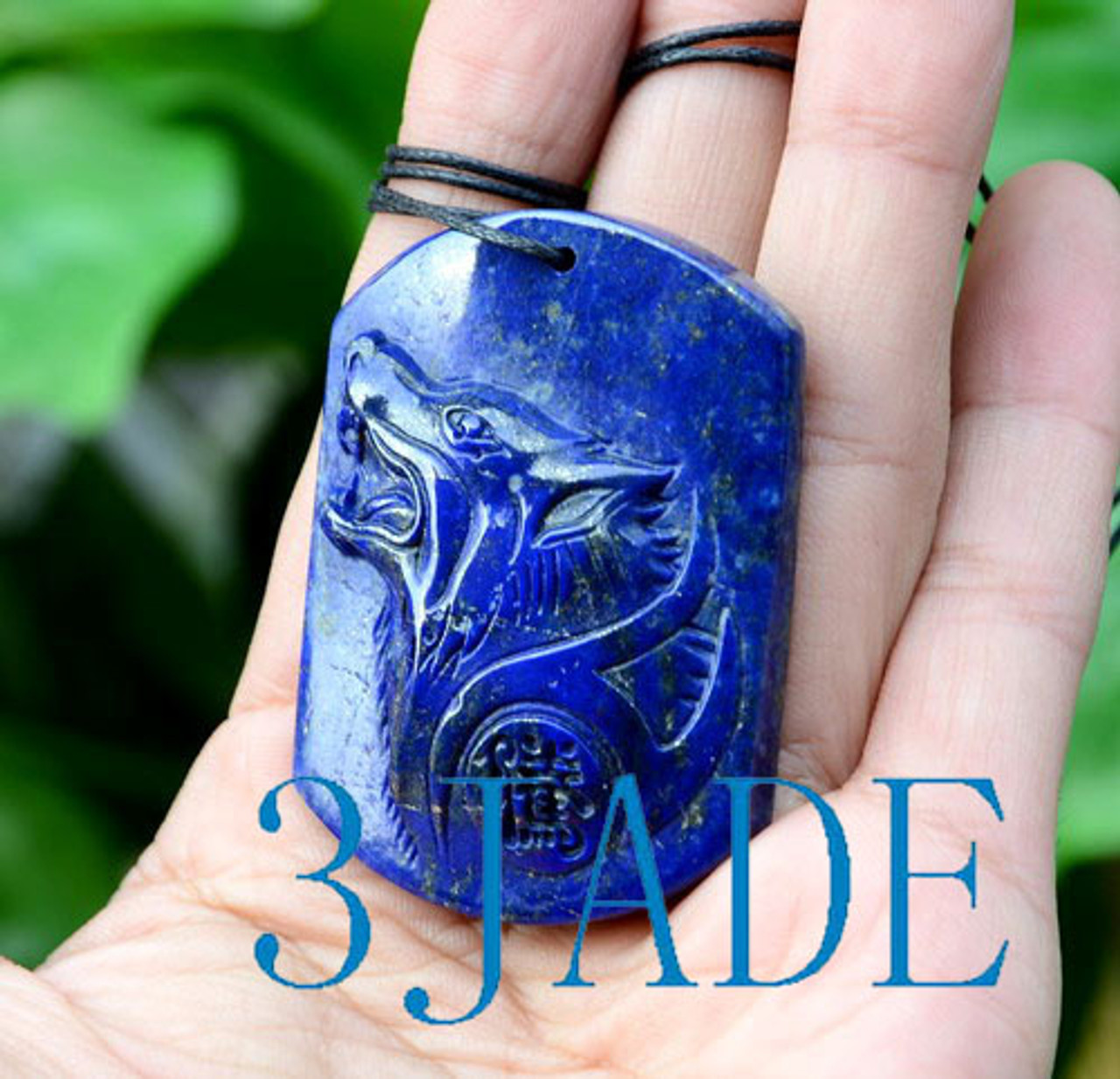 Carved Wolf Necklace