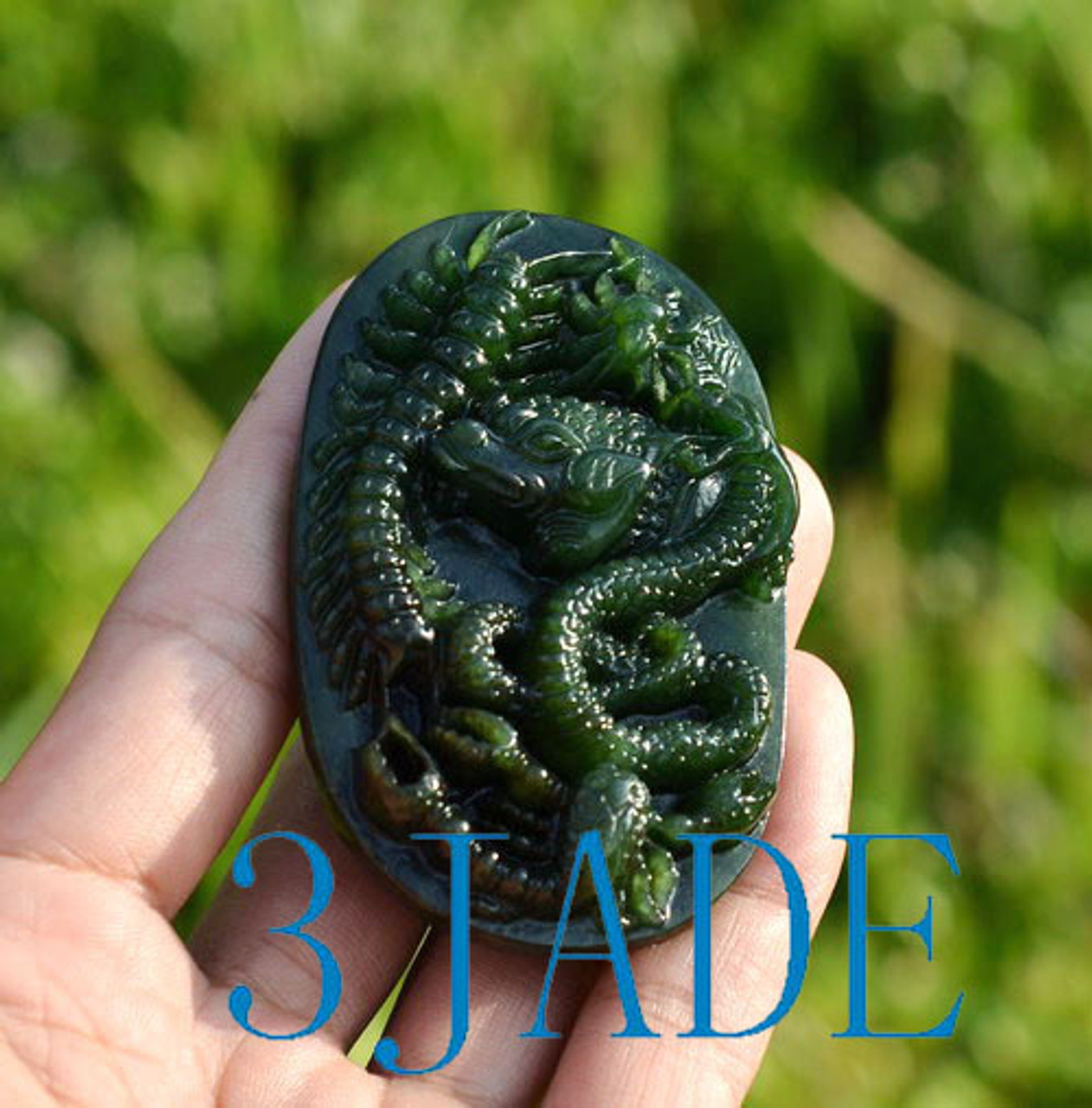 Carved Jade Belt Buckle
