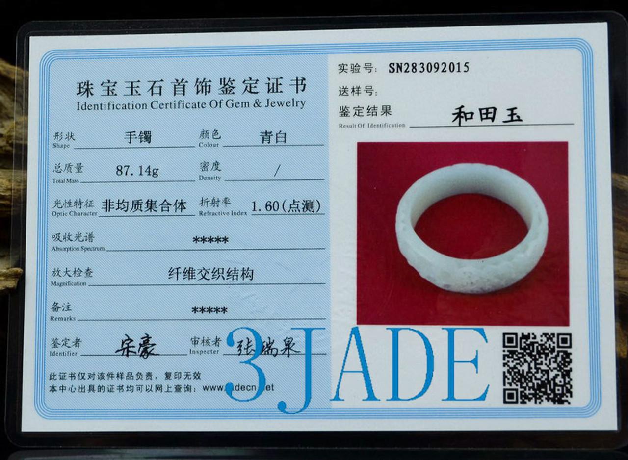 67mm Carved Flower Natural White Nephrite Jade Large Size Bangle Bracelet w/ Certificate