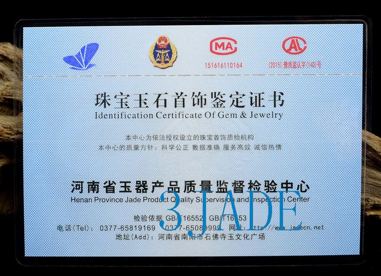 62.5mm Carved Natural White Nephrite Jade Bangle Bracelet, w/ Certificate