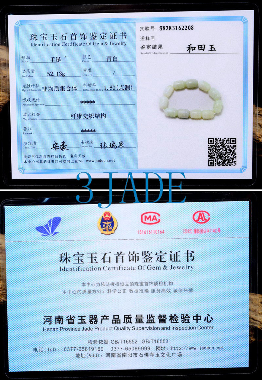 Natural Celadon White Nephrite Jade Barrel Beads Bracelet / Drum Beads Bracelet