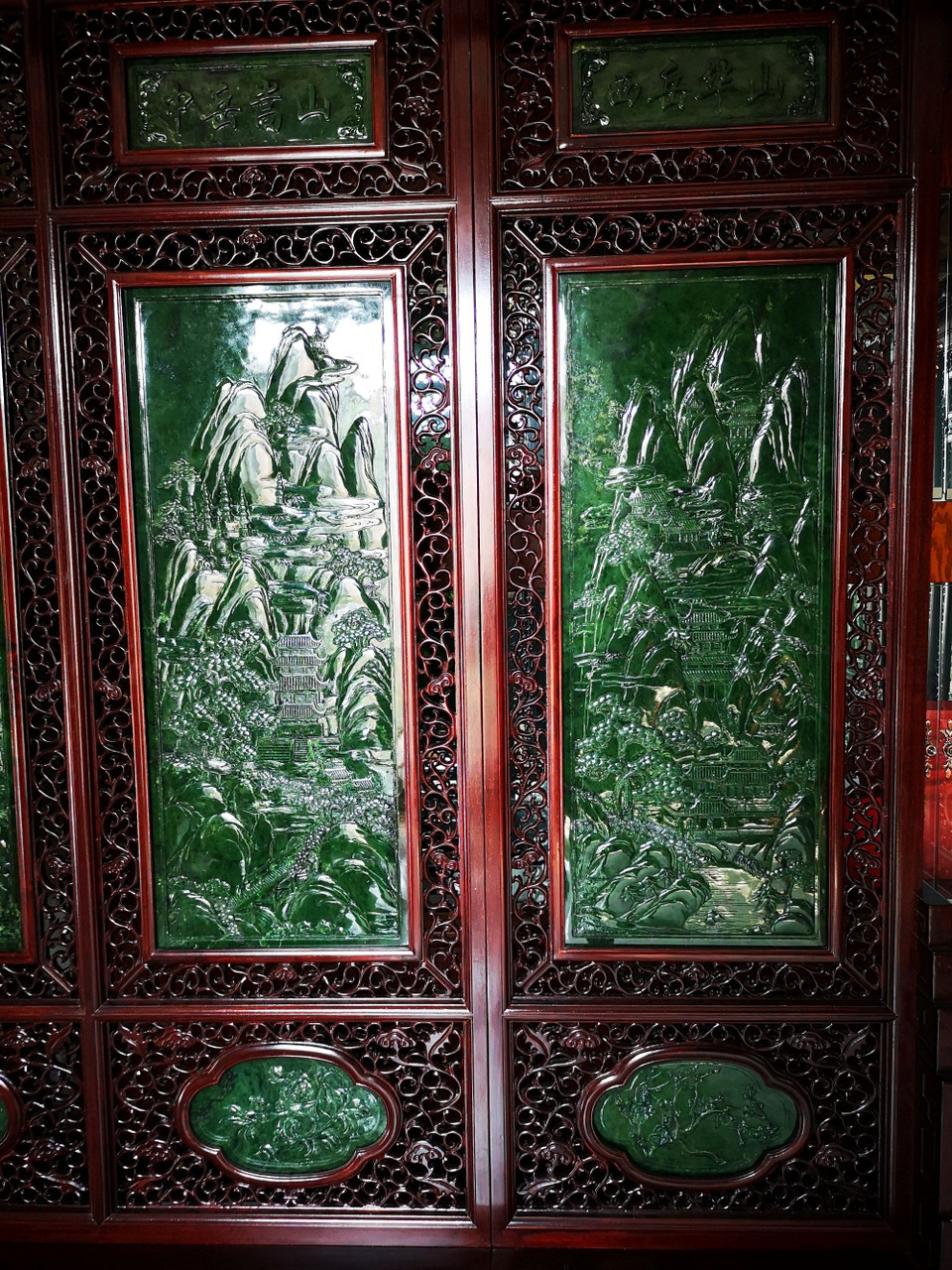 Hand Carved Jade The Five Great Mountains of China