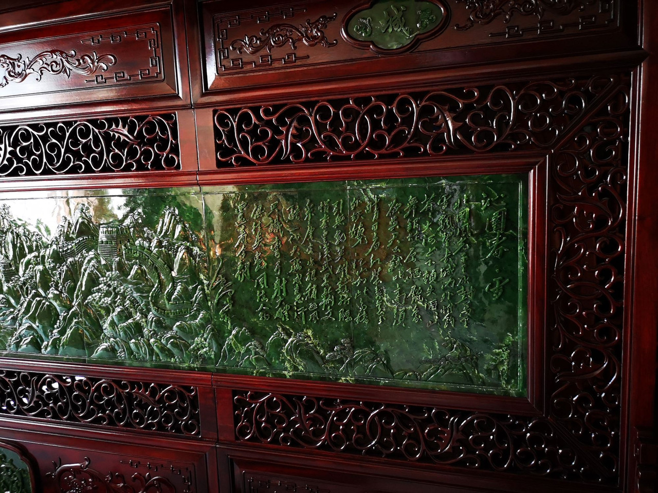 Green Jade The Great Wall