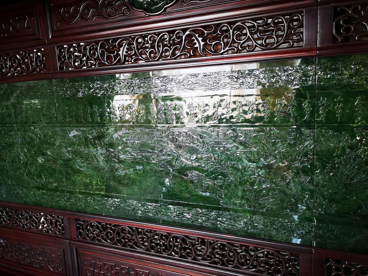 Green Jade Chinese Screen