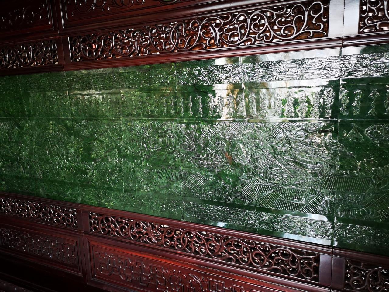 Jade Chinese Screen