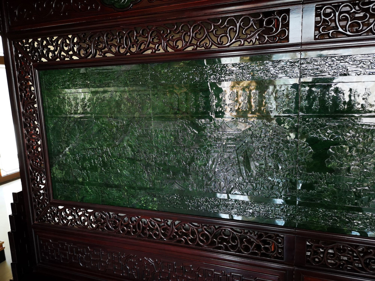 Carved Jade Chinese Screen