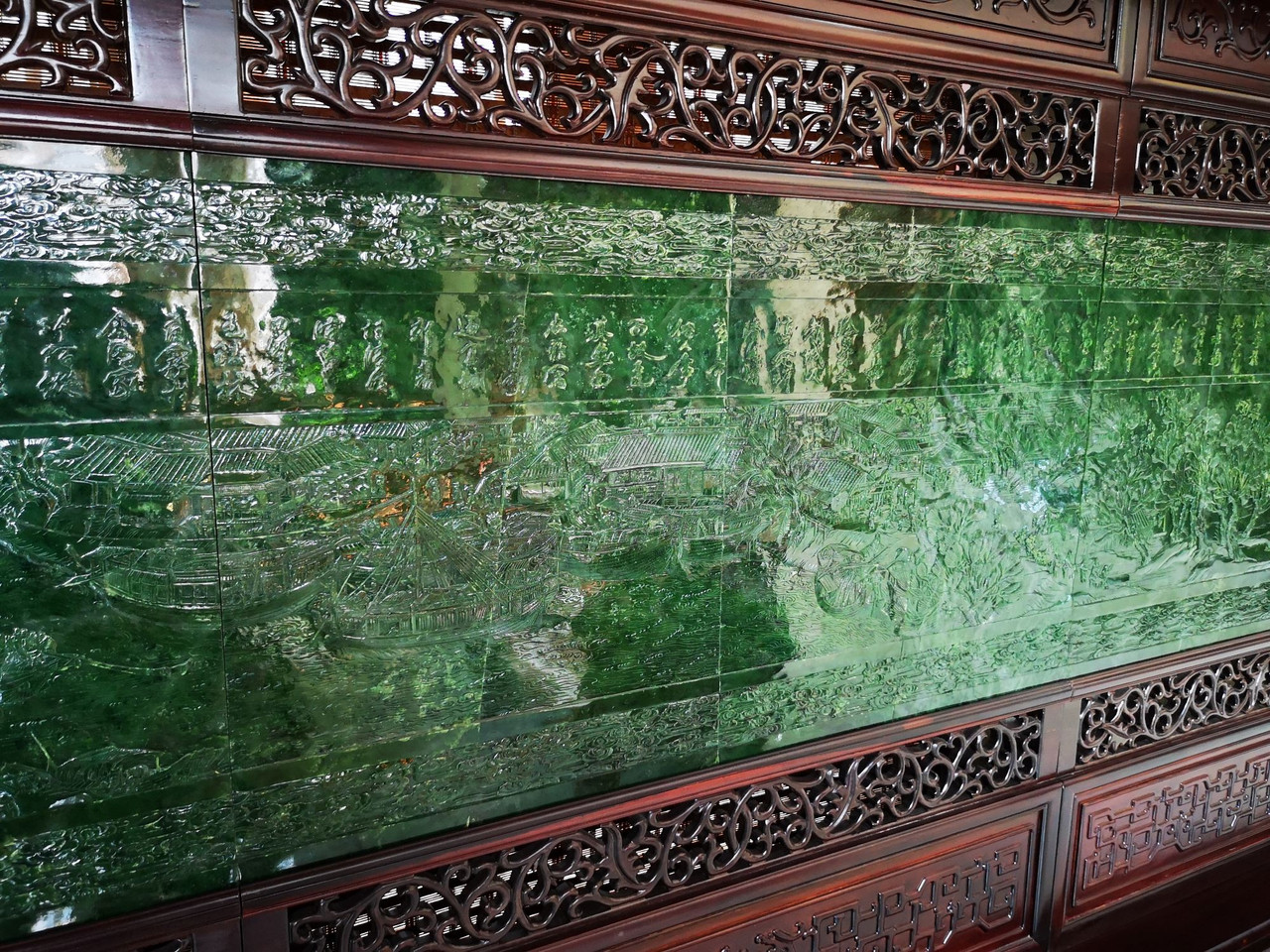 Chinese Screen Jade Carving