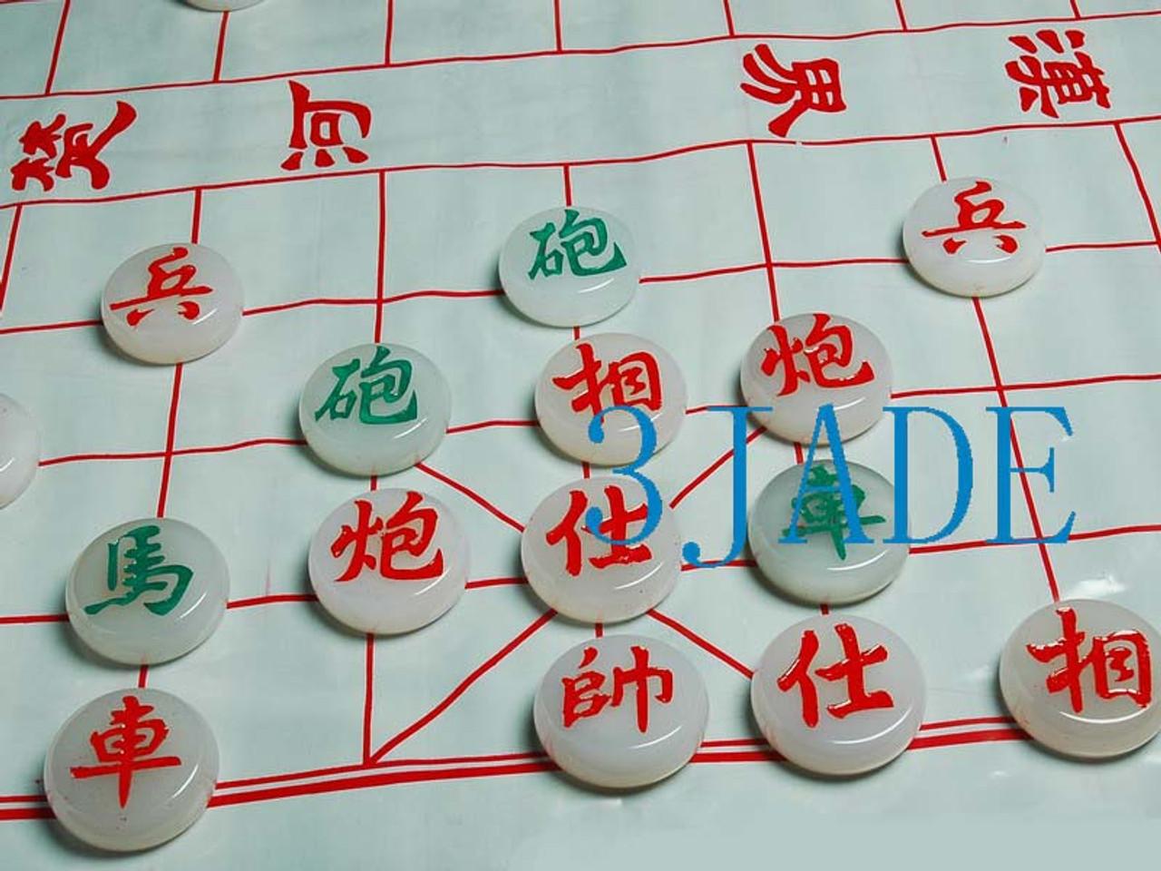Agate Stone Chinese Chess Set