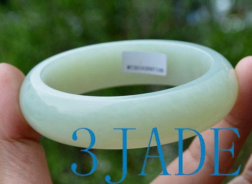 64mm Hetian jade bangle
