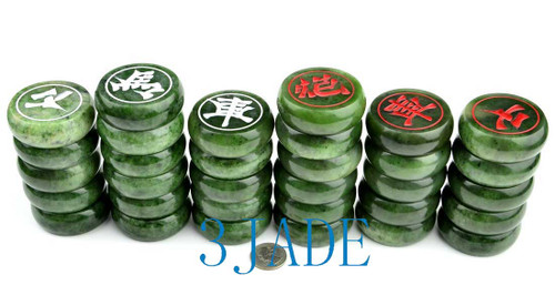 jade Chinese chess