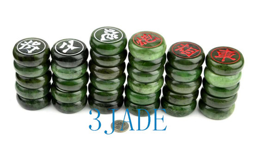 green jade Chinese Chess