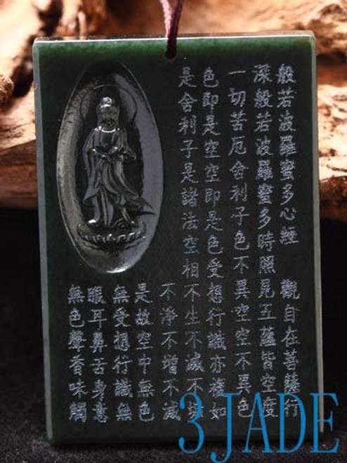 Jade Heart Sutra Pendant