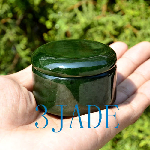 Jade Cosmetic Container