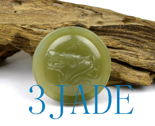 Jade Wolf Belt Buckle