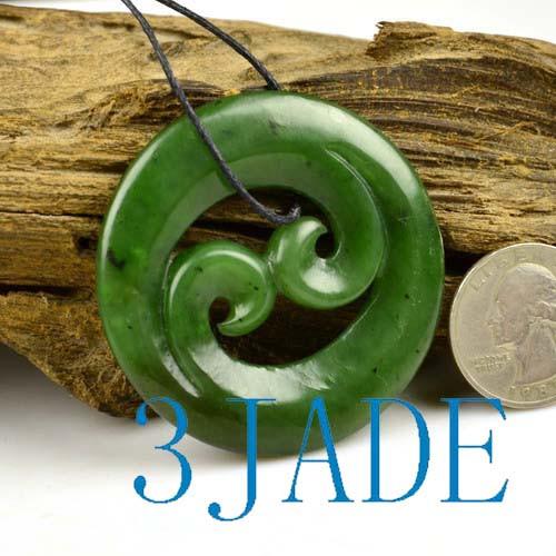 green stone koru pendant