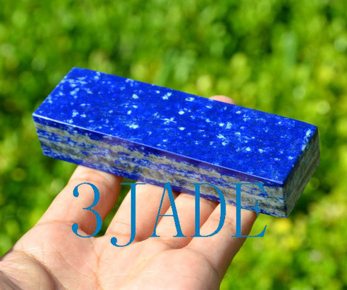 Natural Lapis Lazuli Scroll Weight