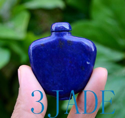 Lapis Lazuli Chinese Snuff Bottle