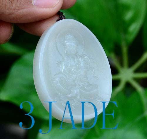 White Jade Kwan-yin Pendant