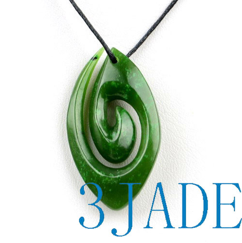 Greenstone Koru Pendant Necklace
