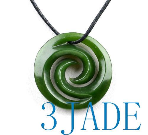 Green Nephrite Jade Koru Pendant