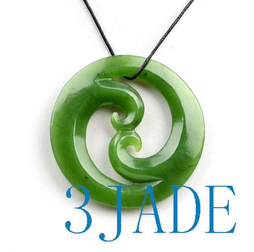 Jade Double Koru