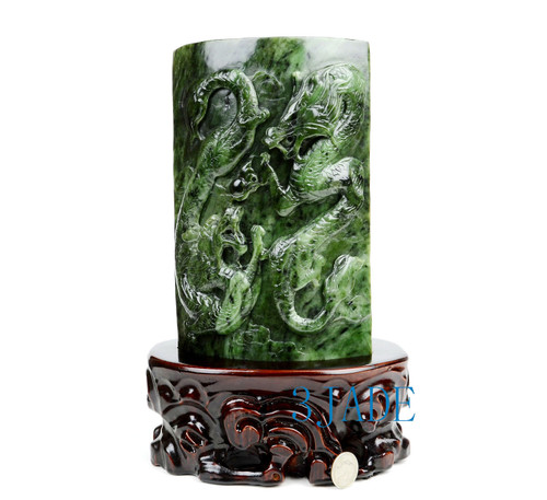 Green Nephrite Jade Double Dragons Plaque