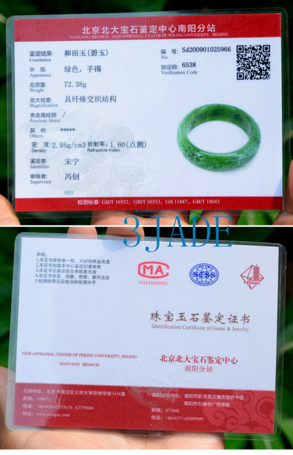 carved 53mm green jade bangle