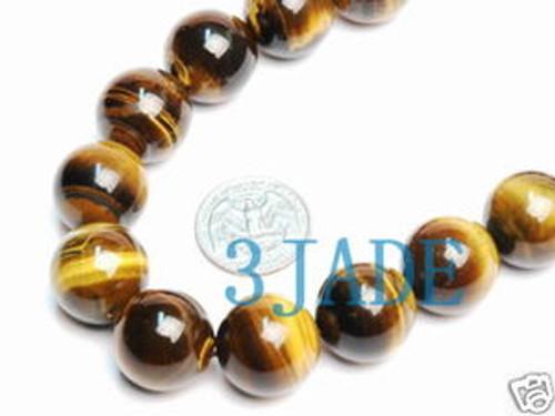Tiger's eye beads