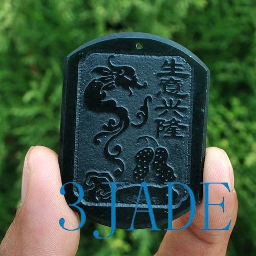 Natural Nephrite Jade Blessing Dragon Amulet Pendant /Talisman