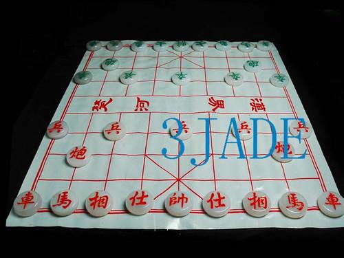 Agate Chinese Chess Set