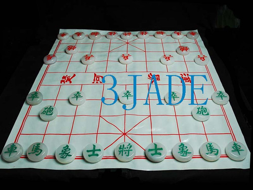 Gemstone Chinese Chess