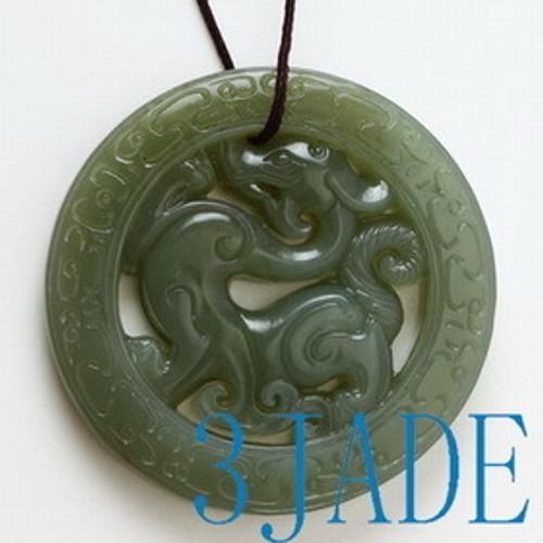 Natural Hetian Celadon Nephrite Jade Dragon Bi Pendant Talisman -G025041