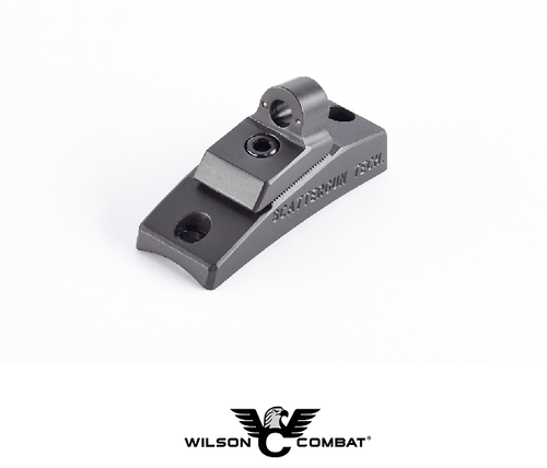 TRAK-LOCK® II GHOST RING REAR SIGHT - 12 GAUGE TRITIUM