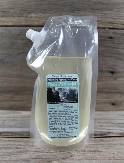 Sodium Lauryl Sulfate Free Scent: Calming & Serene Made in Oregon, USA