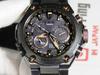 G-Shock MRG-G1000HT Hammer Tone