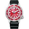 Citizen Promaster Diver Red Eco-Drive BN0156-13Z